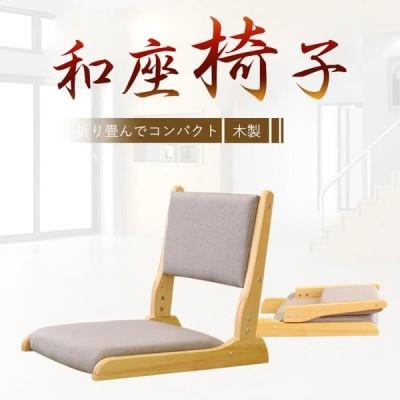 椅子 イス 折りたたみスツール チェア スツール 椅子 折りたたみ