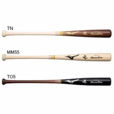 ミズノ 硬式野球 木製バット 硬式用木製 グローバルエリート ホワイトアッシュ 84cm  MIZUNO 1CJWH17884