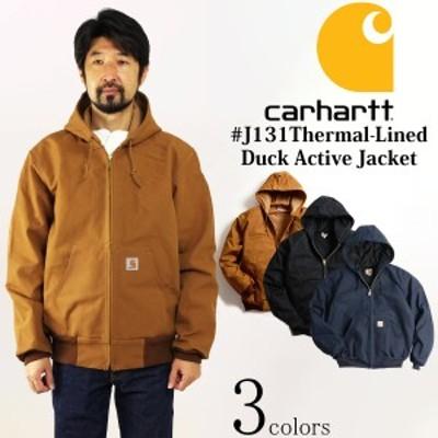 カーハート Carhartt J131 ダックアクティブジャケット サーマル裏地 (Thermal-Lined Duck Active Jacket ワークジャケット)