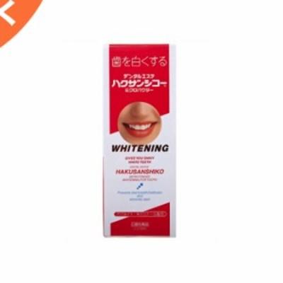 デンタルエステ ハクサンシコー ミクロパウダー 30g 歯磨き粉 送料無料
