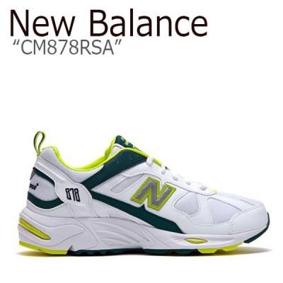 ニューバランス 878 スニーカー New Balance メンズ レディース CM878RSA New Balance868 LIMEGREEN ライムグリーン NBPD9S408W シューズ 新品未使用 新古品