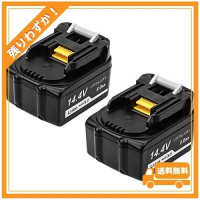 Powayup 互換品 マキタバッテリー 14.4v マキタ 14.4v バッテリー bl1450 マキタ 14.4v マキタ 14.4v互換バッテリー bl1440 bl