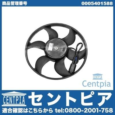 ラジエター ラジエーター 電動ファン モーター メルセデスベンツ Cクラス W202 C200 C230 C240
