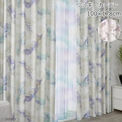ディズニー カーテン 遮光 ドレープカーテン 100×178cm (1枚入り)  『ミッキー/フラン』 エレガント 既製カーテン ウォッシャブル 遮光2級 形状記憶 日本製