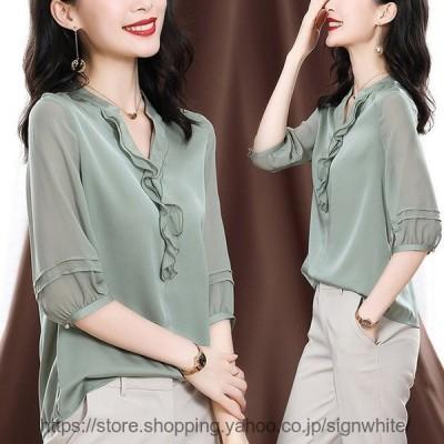 レディースブラウス春夏40代韓国風オシャレブラウスVネック五分袖トップスフレアトップスシルク風シャツゆったり薄手上品