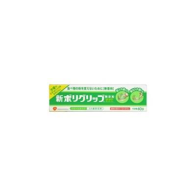 新ポリグリップ 無添加 40g/ アース製薬