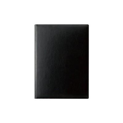 名入れ/ノベルティ向けレポートパッドA4 ブラック  見積もり/卸売りに!