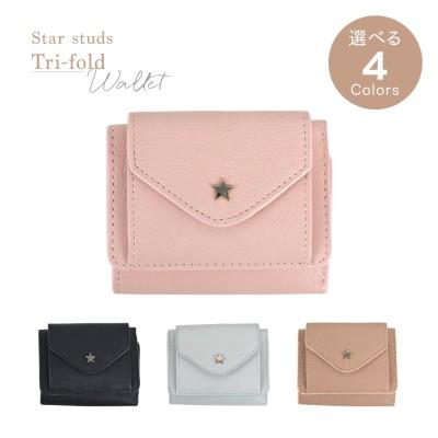 星のスタッズがおしゃれな 三つ折り財布 フェリシモ FELISSIMO