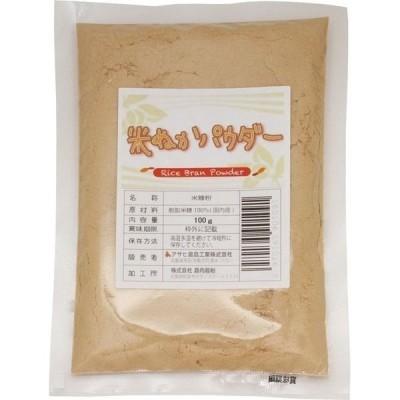 アサヒ食品工業こなやの底力 食べる 米ぬかパウダー 100g×3袋 【国内製造 焙煎済 微細粉砕済 スーパーフード 低糖質 米糠】 (直送品)