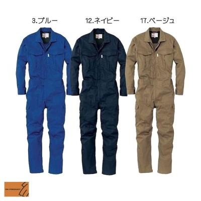 【取り寄せ】SK STYLE コットンツイル長袖ツナギ GE-220 (ZY489) 【オールシーズン向け】