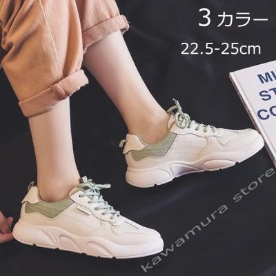 スポーツ カジュアル靴 スニーカー レディース コンフォートシューズ シューズ カジュアル 軽量 おしゃれ 疲れない 20代30代40代白 人気