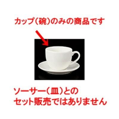 碗皿 洋食器 / ボンクジイーン片手スープ碗 寸法:9.5 x 7.2cm ・ 300cc