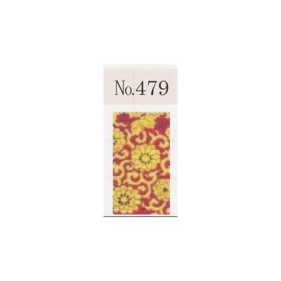 (No,479/茶洞菊桐)赤地/1m単位