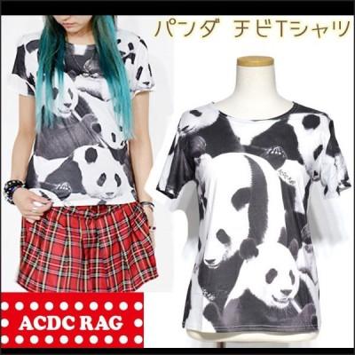 ACDC RAG エーシーディーシーラグ パンダ チビTシャツ 原宿系 サブカル 動物 アニマル かわいい 半袖/レディース:パンダ