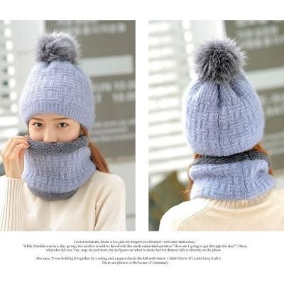 ニット帽子レディースふわふわ小顔効果防寒カジュアルケーブル編みオシャレ無地マフラー付きあったか柔らかい上品な素材