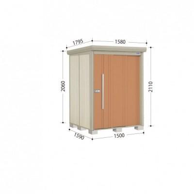 物置 屋外 おしゃれ タクボ物置 ND/ストックマン ND-S1515 多雪型 標準屋根 『追加金額で工事可能』 トロピカルオレンジ