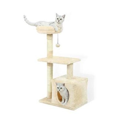 PAWZ Road キャットタワー 猫タワー 爪とぎポール 爪磨き 猫の遊び場 小型 やすい 頑丈 コンパクト 据え置きタイプ 猫ハウス付き 見おろし