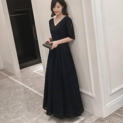 ロングドレス 黒 パーティードレス イブニングドレス 春夏 結婚式 二次会 披露宴 ブラック 大きいサイズ ロング丈 マキシ丈 半袖 袖あり