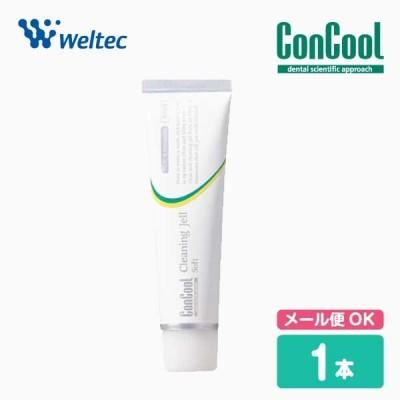 歯みがき粉 ホワイトニング ConCool コンクール クリーニングジェルソフト 40g 1本
