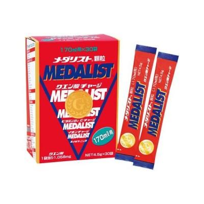 MEDALIST メダリスト 顆粒170ml用 レモン果汁風味 4.5g×30袋 888104