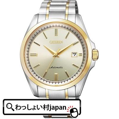 CITIZEN COLLECTION シチズンコレクション ステンレス 金 シースルーバック NB1044-86P  メンズ 腕時計 国内正規品 送料無料