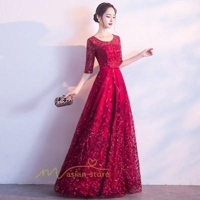 パーティードレス 結婚式 ワンピース ロング丈 大きいサイズ お呼ばれドレス 袖あり ドレス 2タイプ 編み込む マキシ きれいめ 楽チン 可愛い 20代30代40代