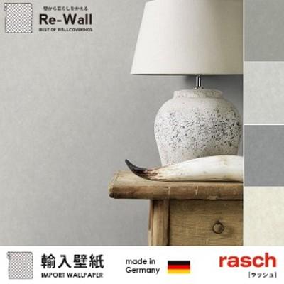 壁紙 輸入壁紙 ドイツ製 rasch ラッシュ Deco relief 巾53cm×長さ10.05m 貼ってはがせる壁紙 フリース壁紙 不織布壁紙 はがせる 賃貸 di