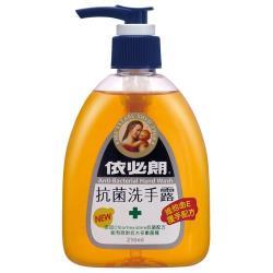 依必朗抗菌洗手露250ml【愛買】