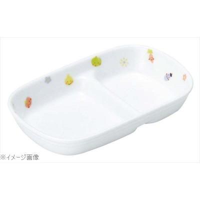 リ・おぎそ 子ども食器シリーズ 角仕切皿 17cm 2065−1230