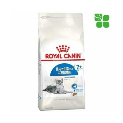 ロイヤルカナン フィーラインヘルスニュートリション インドア 7+ ( 1.5kg )/ ロイヤルカナン(ROYAL CANIN) ( キャットフード )