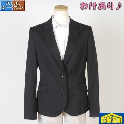 ジャケット レディース わけあり ビジネス テーラード 11 13 15号 ウール100%素材  ブラック無地 3000 lbj02