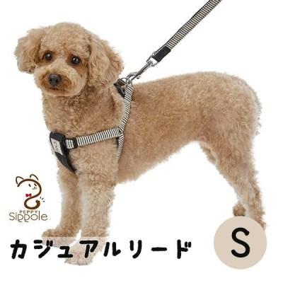 Sippole カジュアルリード S 犬 リード 犬具 散歩 ヒッコリー レッド ブルー グレー 小型犬 中型犬 大型犬 しっぽる ペピイ PEPPY