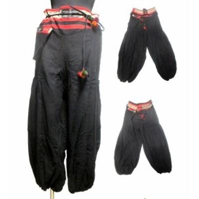 エスニックアラジンパンツ なが族エスニック衣料 エスニックアジアンファッション