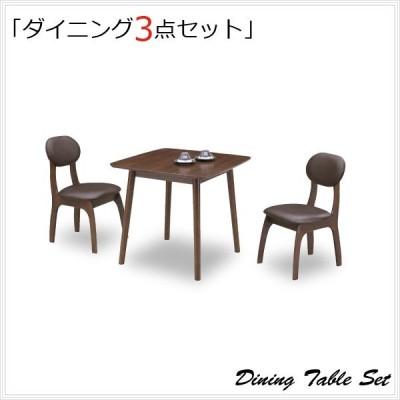 食卓テーブルセット ダイニングテーブルセット 2人 3点セット 北欧 おしゃれ