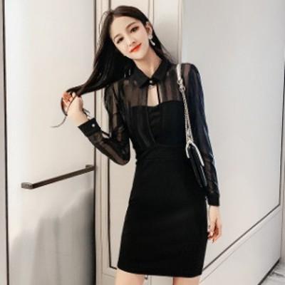 ドレス ワンピース ミニ丈 タイトスカート セクシー 二次会 お呼ばれ 食事会 黒 #3218