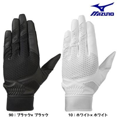 ミズノ MIZUNO グローバルエリート 守備手袋 左手用 ユニセックス 1EJED220 野球 シュビテ