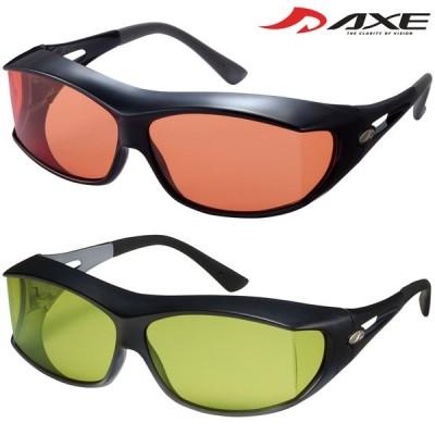 サングラス 偏光 オーバーグラス オーバーサングラス アックス メガネの上から 偏光サングラス 釣り ドライブ SG-605P OR GSV