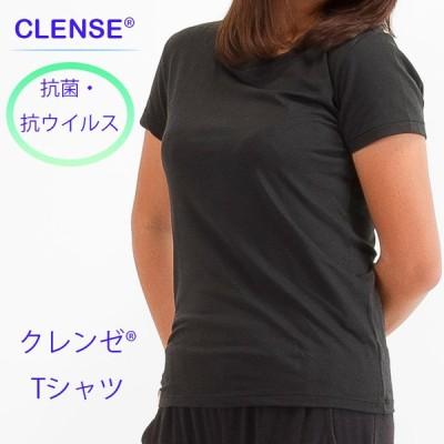 クレンゼ(R)抗ウイルスTシャツ レディース