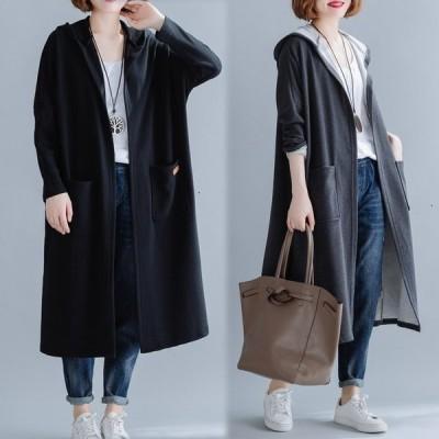 秋 新品 オシャレ ポケット LKSWT26344 フード付き ゆったり 大きい ロングコート  カーディガン  2色   L?XXL