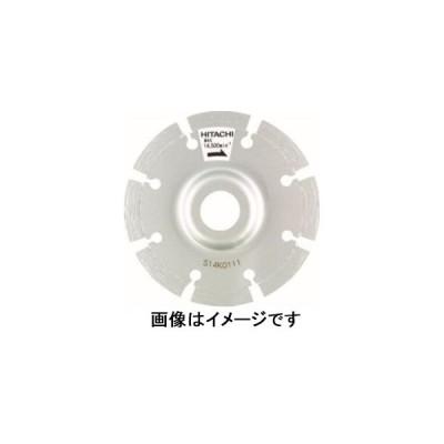 ハイコーキ 0032-6077 ダイヤモンドカッタ 105mmX20 オフセットセグメント