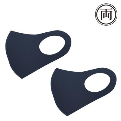 フリース生地で口元があったか ポカポカフリースマスク(2枚入り)ホコリ 飛沫対策 花粉 立体型 大人用フリーサイズ