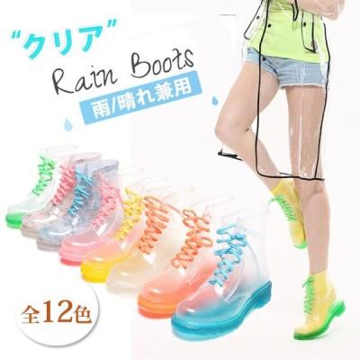 雨靴 キッズ レインシューズ 長靴 レインブーツ 雨の日