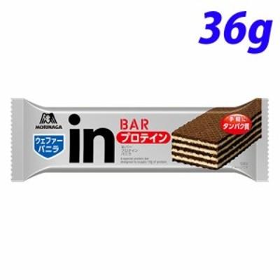 【6/5-6/12 BIGSALEクーポン適用】 森永製菓 ウイダーinバー プロテインバニラ 36g