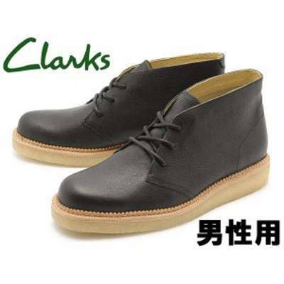 クラークス CLARKS ベッカリー ヒル ブーツ ブラック レザー (26112660 BECKERY HILL)メンズ (10133200)