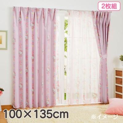 ハローキティ 2級遮光カーテン2枚組 100×135cm