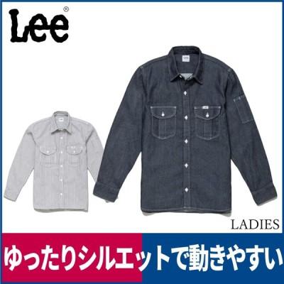 Lee レディースワーク長袖シャツ LWS43001 デニム 飲食店 カフェ 制服 作業着 S/M/L/XL
