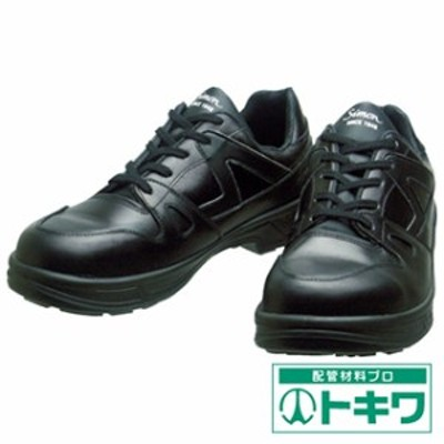 シモン 安全靴 短靴 8611黒 28.0cm 8611BK-28.0 ( 3513980 )