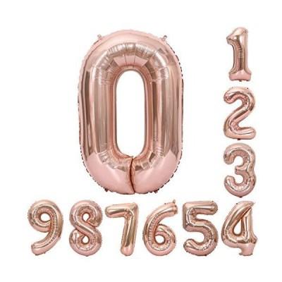 BLATOMY 93cm ローズゴールドナンバーバルーン、大風船の装飾、0-9 デジタル風船 の誕生日婚約結婚式ブライダルシャワー記念日 (ローズ-0