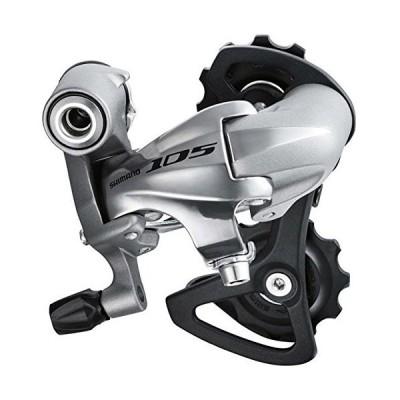 SHIMANO RD-5701 Road Bike Derailleurs Grey (Design: Short cage, 11-30 Sprockets) 並行輸入品