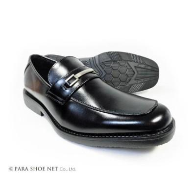 ARUKOKA ビットローファー ビジネスシューズ(大きいサイズ 紳士靴)黒 幅広4E(EEEE) 27.5cm、28cm(28.0cm)、29cm(29.0cm)
